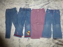 4krát džíny pro holčičku, disney,104
