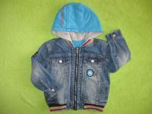 Džínová bunda, palomino,98