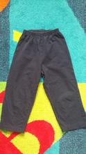 Pyžamove kalhoty, tu,98