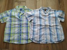 Košile, palomino,104