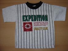 Šedé sportovní tričko, 116
