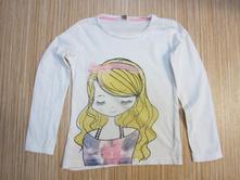 Bavlněné tričko, pepco,116