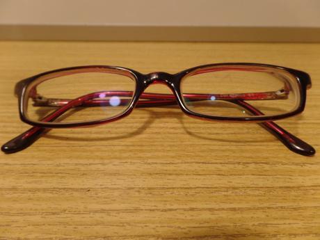 Obruby na dioptrické brýle,