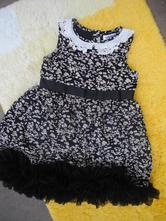 Šaty, ladybird,92