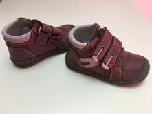 Celoroční kožené dětské boty boots4u, 22