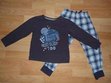 Pyžama, lupilu,116