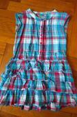 Letní šaty, 104