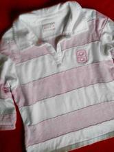 Dívčí triko - polokošile s 3/4 rukávem, next,122
