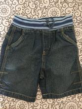 Jeans kraťasy, cherokee,110
