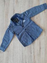 Módní košile s dlouhým rukávem, reserved,92