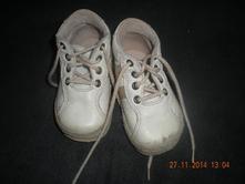 Kožené botičkypegres, 18