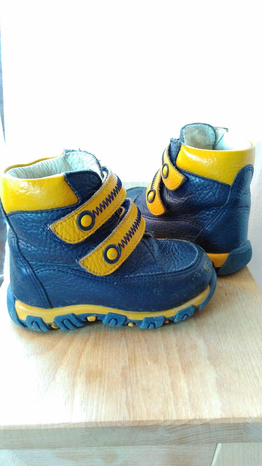 33f8e163b1f Zimní boty dpk 21
