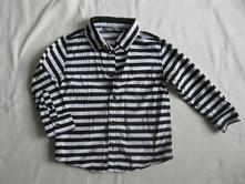 Pruhovaná košile, lindex,98