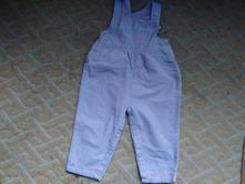 Kalhoty s laclem , baby mac,92