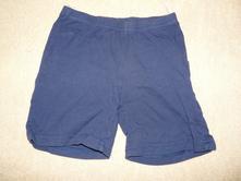 Chlapecké šortky, palomino,110