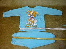 Dětské pyžamo, 92