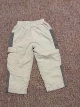 Dětské zateplené kalhoty, items,92