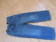 Zateplené džíny z tchiba, vel. 110/116, tcm,110