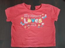 Růžové tričko krátký rukáv 3-6 měsíců, f&f,68