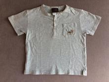 Tričko s lvíčkem, next,86