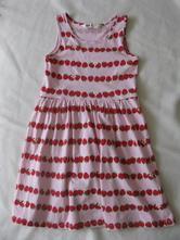 Jahůdkové šaty, h&m,122