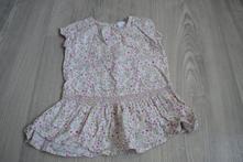 Kytičkovaná tunika nebo kratší šaty gap, gap,80