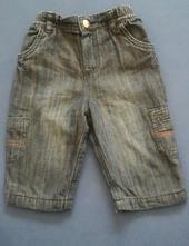 Zateplené džíny s oranžovou podšívkou, cherokee,68