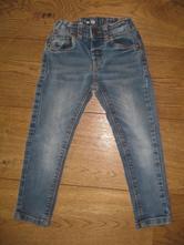 Skinny džíny palomino, palomino,104
