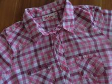 Nenošená košile, bonprix,34