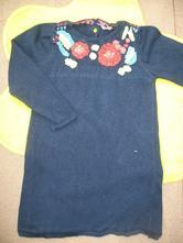 Úpletové šaty, marks & spencer,104