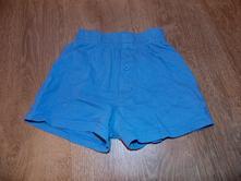 Bavlněné šortky, george,98