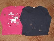 Sada triček pro holčičku vel. 122, dopodopo,122
