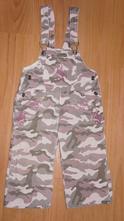 Maskáčové kalhoty, lusa,74