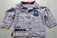 Košile s mašinkou tomáš, marks & spencer,86