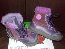 První zimní boty zánovní, protetika,20