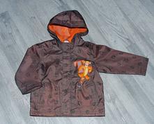 Šusťáková bunda s tygříkem, bhs,86