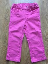 Růžové kalhoty dopodopo vel. 98, dopodopo,98
