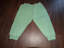 Pyžamové kalhoty, 80