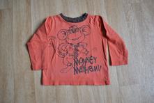Bavlněné tričko, cherokee,98