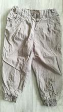 Kalhoty podšité bavlnou, baby club,92