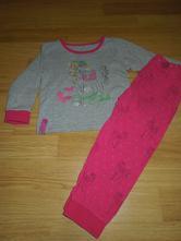 Pyžamo / pyžamko, kugo,110