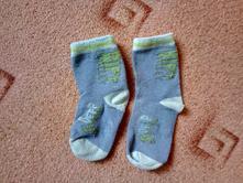 """Ponožky """"deep safari"""", 23"""