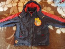Zimní lyžařská bunda s bořkem, 98