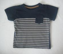 Bavlněné tričko kr. rukáv proužkaté, matalan,80