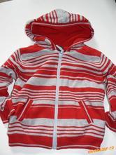 Vyteplený svetr - podšitý fleece, next,98