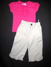 Lehké kalhoty pro hubené holčičky, 74