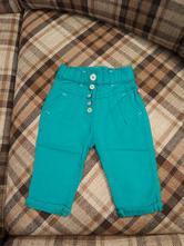 Kalhoty, ergee,62