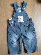 Krásné laclové džíny, pumpkin patch,68