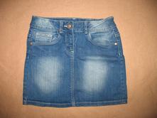 Džínová, riflová mini sukně, nutmeg,128