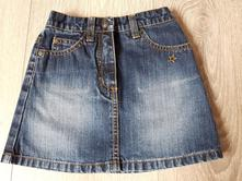 Riflová sukně h&m vel. 98, h&m,98